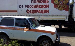 Очередной гуманитарный конвой из России прибудет в Луганск 26мая