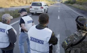 Наблюдатели ОБСЕ изучили обстоятельства взрыва на Луганской ТЭС