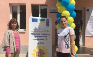 Под Харьковом открыли помещение для проживания  переселенцев с особыми потребностями