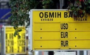 Пункты обмена валют смогут менять курсы в течение дня