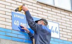 Проспект маршала Жукова в Харькове станет проспектом Григоренко
