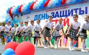 В Луганске отметят День защиты детей