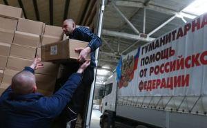 МЧС России доставили в самопровозглашенную ДНР  более 700 тонн продуктов
