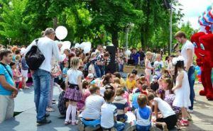 План мероприятий ко Дню защиты детей в Луганске