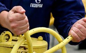 Украина просит Россию возобновить поставки газа