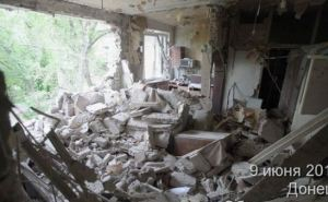 Лето 2016. Обстрел Донецка. —Фото разрушений