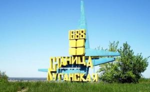 Пункт пропуска в Станице Луганской за сутки пересекли 4560 человек