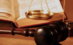 В Украине хотят сделать открытыми судебные заседания