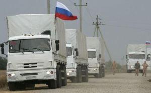 Прибытие в Донецк гуманитарного конвоя из России отменено по техническим причинам