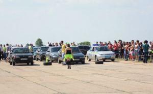В районе Луганского аэропорта состоятся автомобильные гонки