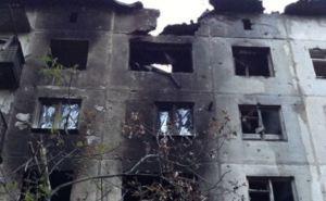 У государства нет денег на восстановление жилых домов на Донбассе.  - Тука