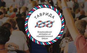 Делегации из самопровозглашенных республик не пустили на форум в Крым