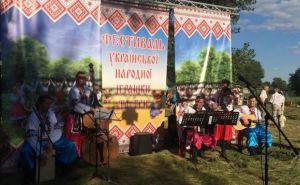 В Луганской области прошел фестиваль украинской народной игрушки (фото)