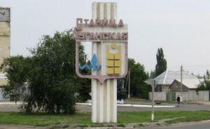 Станица Луганская попала под обстрел