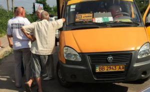 В Лисичанске проверили работу маршруток (фото)