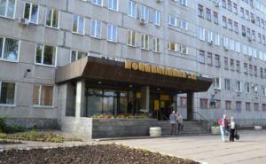 Луганская поликлиника №12 получила медоборудование из России