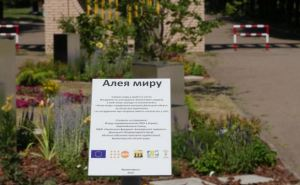 В Краматорске открыли «Аллею Мира» (фото)