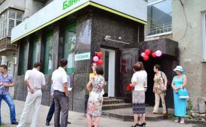 Госбанк самопровозглашённой ЛНР пока не может открывать депозиты и давать кредиты