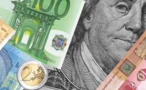 Курсы валют в самопровозглашенной ЛНР на 20июля