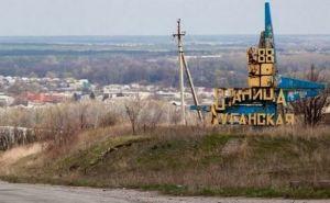 Пункт пропуска в Станице Луганской за сутки пересекли 5810 человек