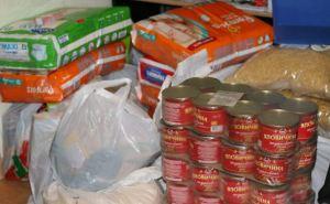 В Луганске началась выдача адресной гуманитарной помощи