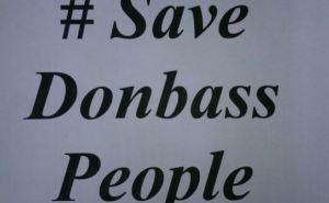 Завтра в Минске вручат представителю ОБСЕ подписи жителей ДНР под петицией к мировому сообществу
