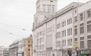 Харьковский горсовет перешел на электронные закупки