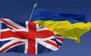В Харькове выступят два британских коллектива