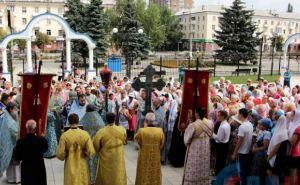 Луганский храм «Умиление» Крестным ходом отметил свое 5-летие (фото)