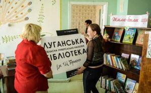 Коллегия адвокатов луганск
