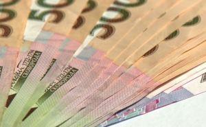 Налогоплательщики Луганской области направили 200 млн грн. на поддержку армии