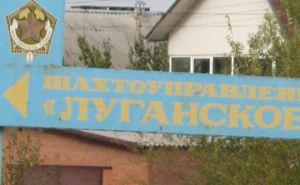 Шахтоуправление «Луганское» восстанавливает подъемное оборудование