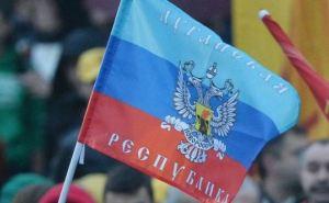 В самопровозглашенную ЛНР запретили ввоз группы товаров из ДНР