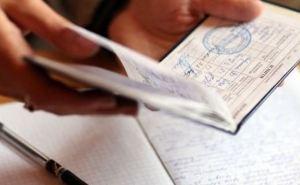Что будет со стипендиями в Украине? Вопрос открытый