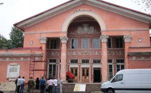 В Северодонецке реконструируют здание областного украинского театра (фото)