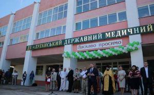 В Рубежном открыли медицинский университет (фото)