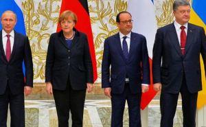 Франсуа Олланд анонсирует скорую встречу нормандской четверки по Донбассу