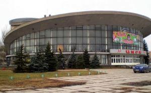 В Луганске пройдет фестиваль «Цирковое будущее-2016»