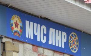 В Луганске планируют открыть университет МЧС