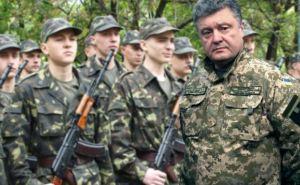 Порошенко сказал, от чего зависит новая волна мобилизации