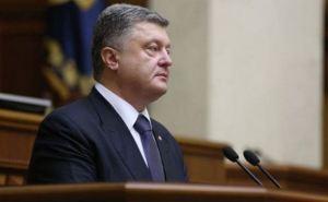 ВР не будет рассматривать изменения в Конституцию по Донбассу. —Порошенко