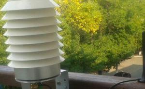 В Краматорске установили станцию контроля качества атмосферного воздуха (фото)