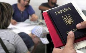 Министр соцполитики озвучил условия получения пенсий жителями Донбасса