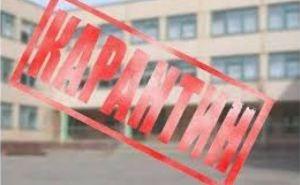 В Харькове школу закрыли на карантин