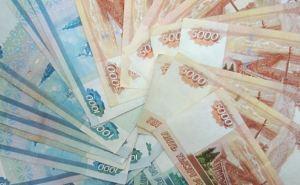 Курс валют в самопровозглашенной ЛНР на 16сентября