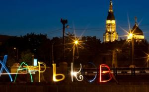 Харьков вошел в топ-50 лучших городов Европы