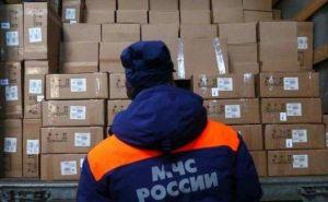 Гумконвой МЧС России доставит в Донецк 289 тонн детского питания и медоборудования