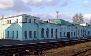 В Луганской области планируют запуск ж/д сообщения «Кадиевка-Попасная»
