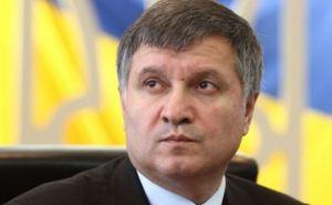 В Луганскую область приедет Аваков