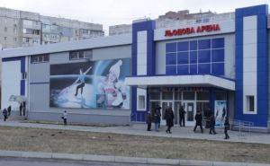 «Ледовая арена» в Луганске открыла новый спортивный сезон (видео)